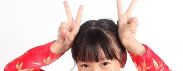 Feliz Año chino… Si tú lo permites