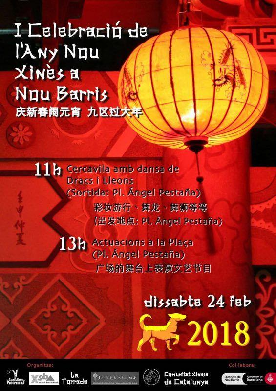 Año Nuevo Chino 2018 - Festival de los Faroles