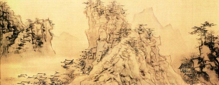 Wu Wei 1459 1508017 1a0269d