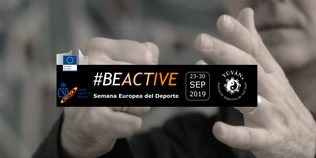 beactiveyuyan04cast